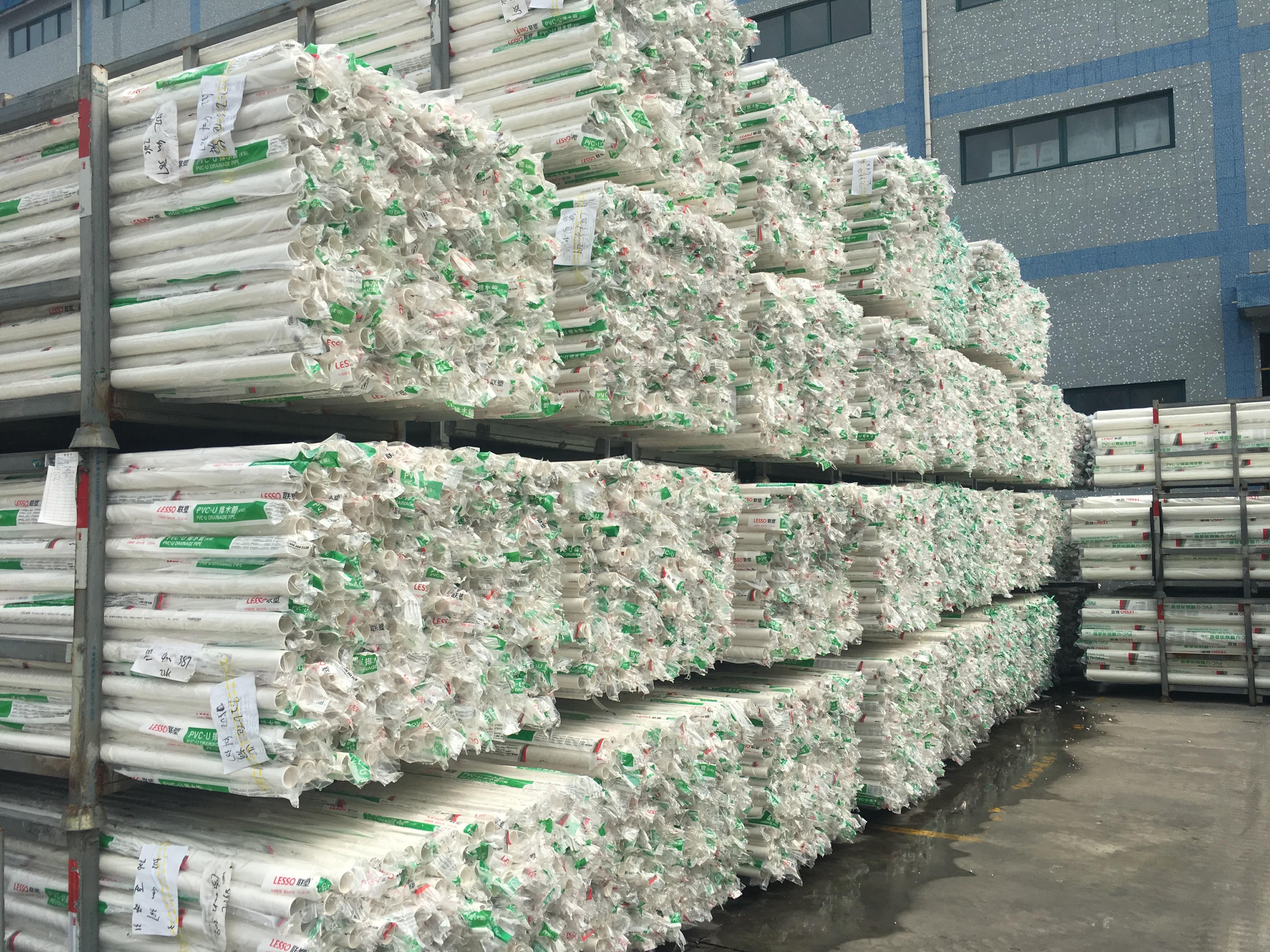 海门联塑PVC排水管